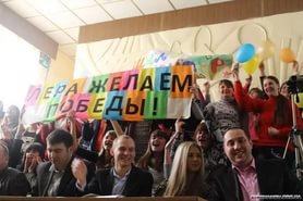 плакаты группы поддержки на конкурс фоне портальной